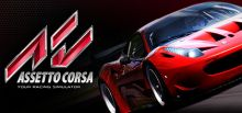 Assetto Corsa系统需求