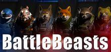 BattleBeasts系统需求