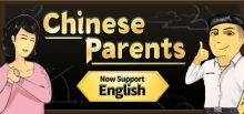 Chinese Parents系统需求