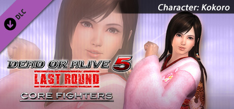 DEAD OR ALIVE 5 Last Round: Core Fighters Character: Kokoro System Requirements