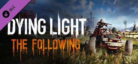 Требования Dying Light: The Following