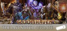 Требования Gloomhaven