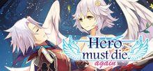 Hero must die. again系统需求
