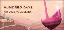 Hundred Days - Winemaking Simulator系统需求
