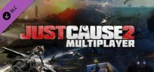 Just Cause 2: Multiplayer Mod系统需求