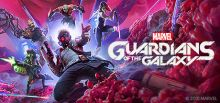 Marvel's Guardians of the Galaxy prices