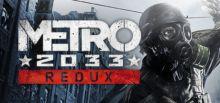 Metro 2033 Redux系统需求