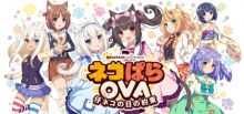 NEKOPARA OVA Extra System Requirements