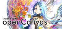 openCanvas 6系统需求