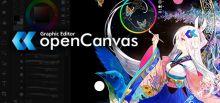 openCanvas 7系统需求