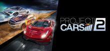 Project CARS 2系统需求