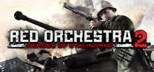 Red Orchestra 2: Heroes of Stalingrad with Rising Storm系统需求