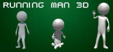 Running Man 3D系统需求