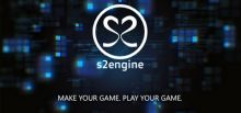 S2ENGINE HD系统需求