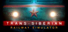 Trans-Siberian Railway Simulator系统需求