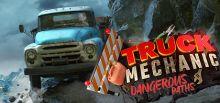Truck Mechanic: Dangerous Paths System Requirements