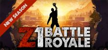 Z1 Battle Royale系统需求