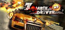 Zombie Driver HD系统需求